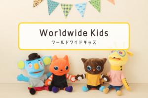 【最新】幼児向け無料学習プリントのダウンロードサイトまとめ【大量】
