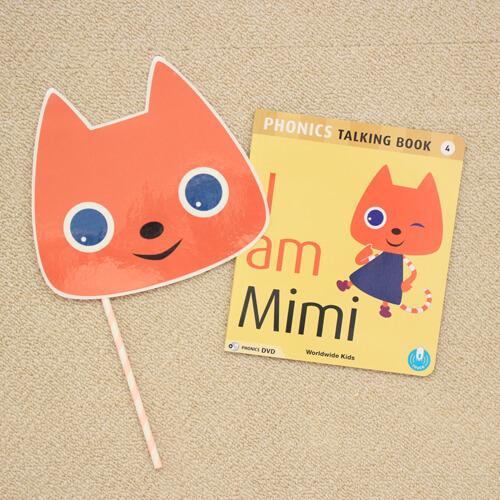 Mimiのお面