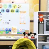 ベビーザらスのベビーサイン体験教室