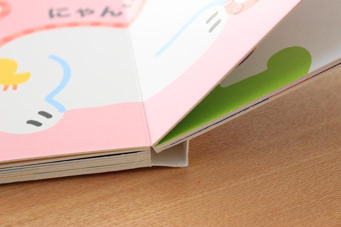 頭のいい子を育てる本プチシリーズ『ふーふーぽい』はボードブック仕様