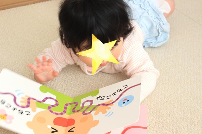 頭のいい子を育てる本プチシリーズを読む赤ちゃん