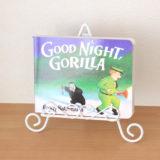 絵本good-night- gorillaの紹介