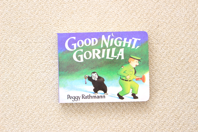 絵本good-night- gorillaの表紙