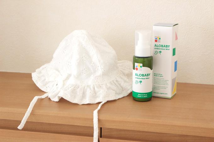 アロベビーの口コミレビュー。これ1本で新生児から安全に日焼け止め&虫除けできます