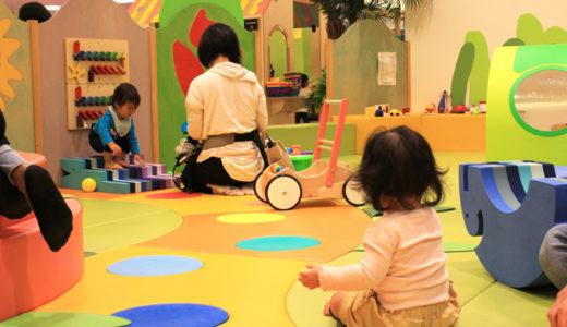 キドキドinテラスモール湘南レポ。赤ちゃん広場で10ヶ月赤ちゃんも大満足