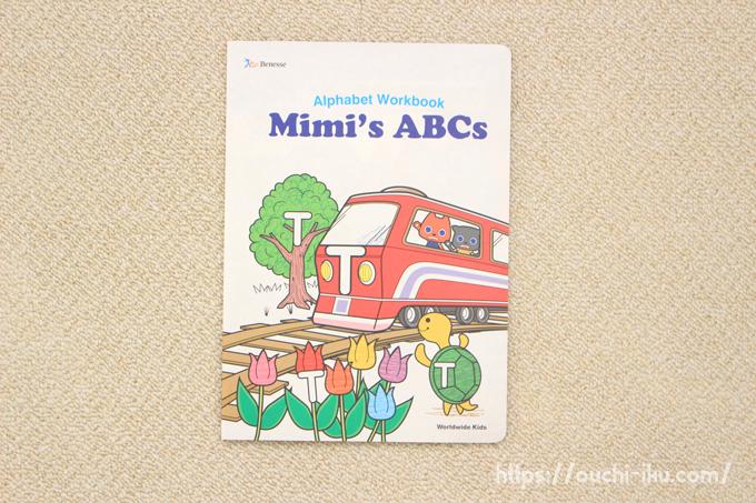 フォニックスワークブック(Alphabet Workbook)
