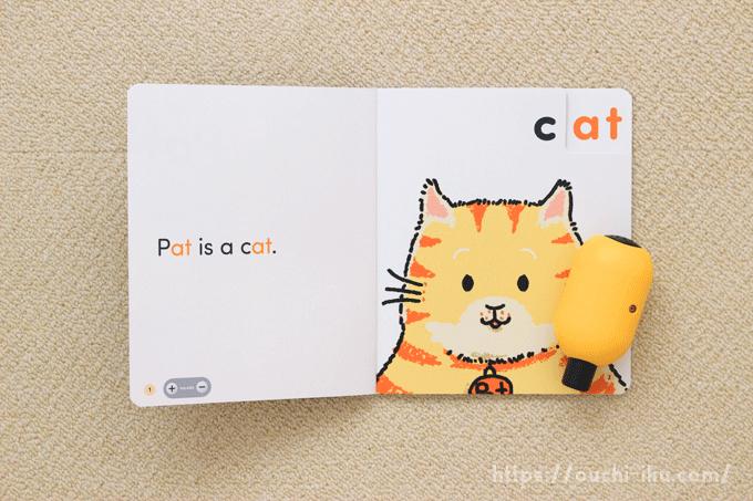 フォニックス絵本「Pat the cat」の中身
