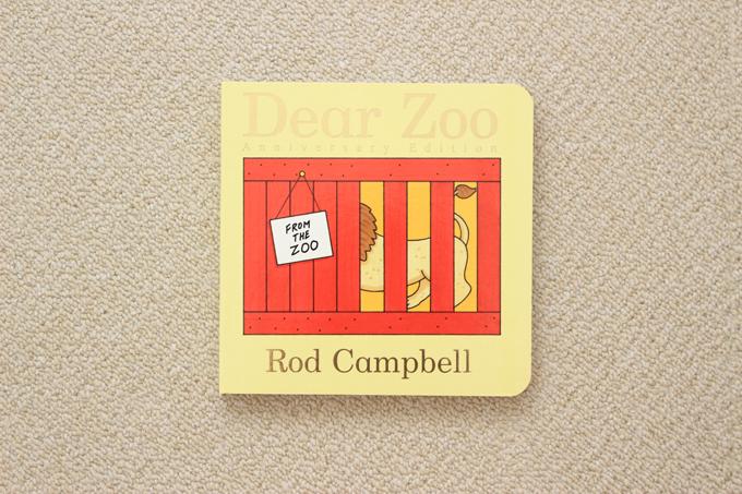 ワールドワイドキッズの絵本Dear Zoo