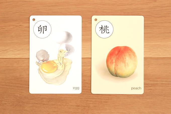 くもんの漢字カードは絵がリアルできれい