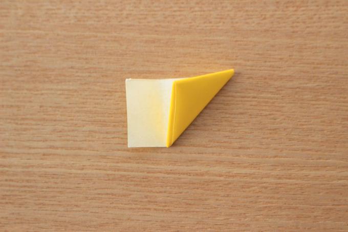 三角の巻き終わり