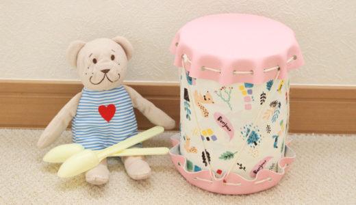 太鼓を手作りしよう!ミルク缶と100均で簡単可愛いおもちゃが完成【型紙あり】