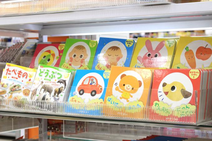 ダイソーの赤ちゃん絵本売り場