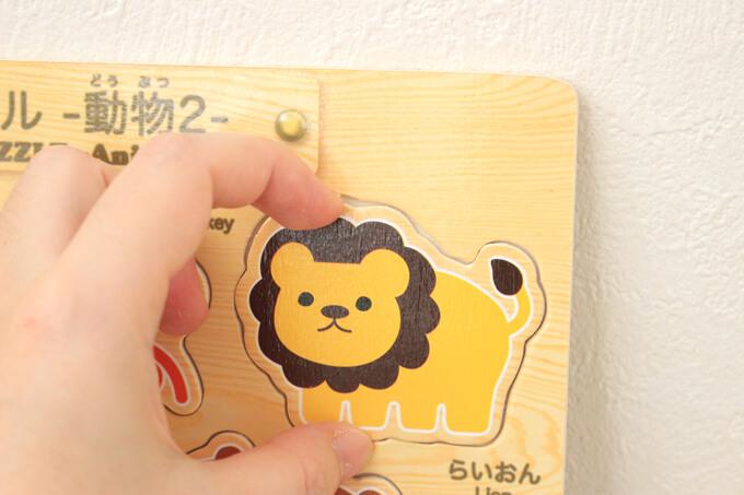 100均ダイソーの木製パズル・動物2