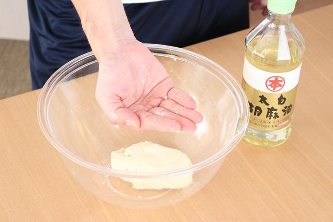 小麦粉が柔らかくなったら油を少し塗ってこねます