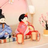 ふらここの雛人形が可愛くて買って大正解!我が家のあいあいちゃんの魅力を詳しく紹介します