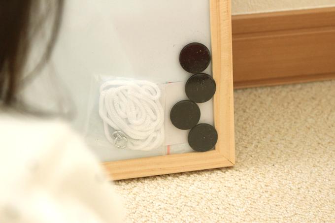 ニトリのホワイトボードの付属品