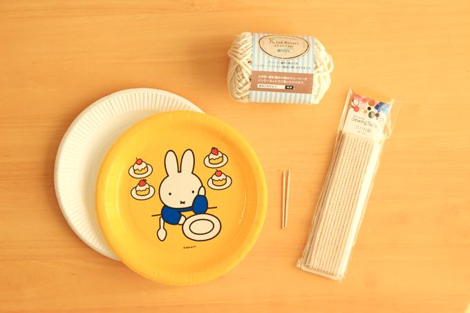 【紙皿】ひも通しおもちゃの材料