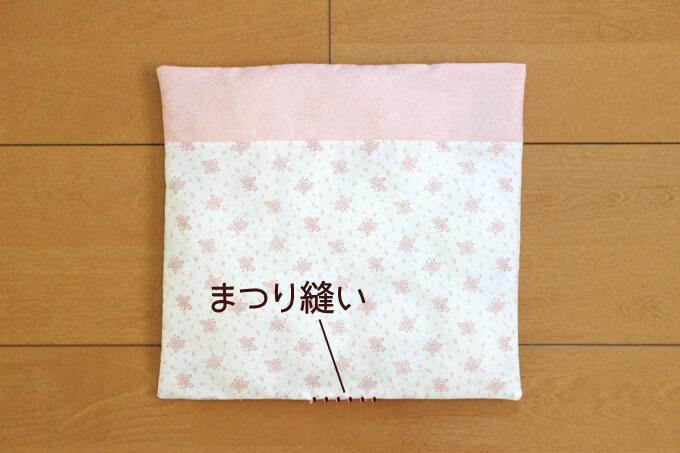 掛け布団に手でまつり縫いをする