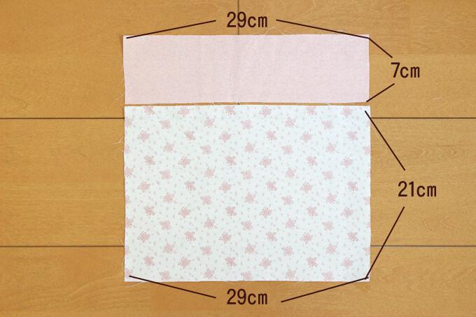 掛け布団用布のサイズ(表)