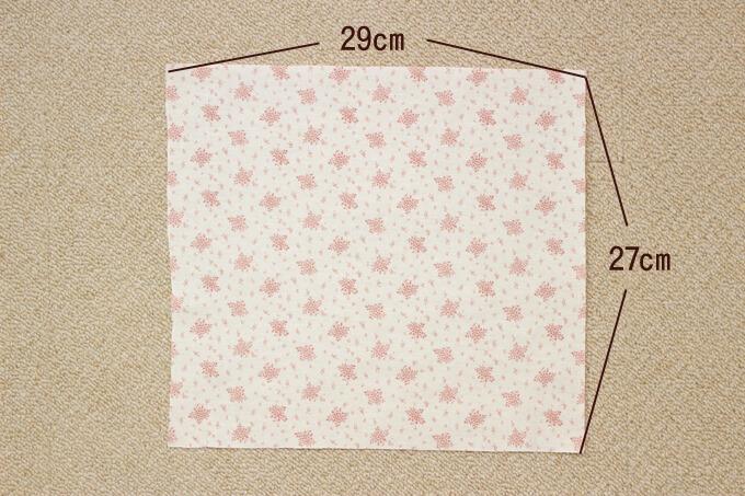 掛け布団用布のサイズ(裏)
