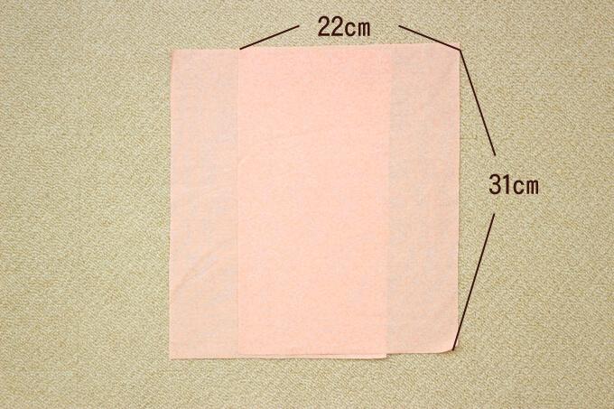 敷き布団用布のサイズ