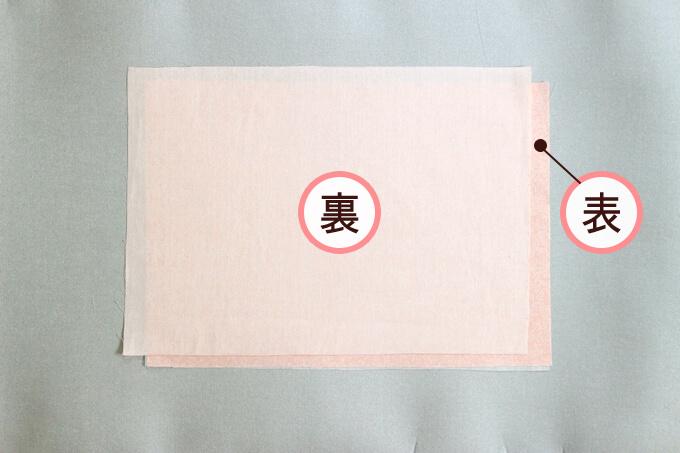 敷布団用の布を中表に置く