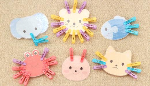 【型紙配布】洗濯バサミおもちゃを手作りで!アートと指先の知育が同時にできる