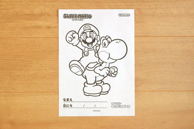 【任天堂キャラクター】マリオ、カービィなどの塗り絵