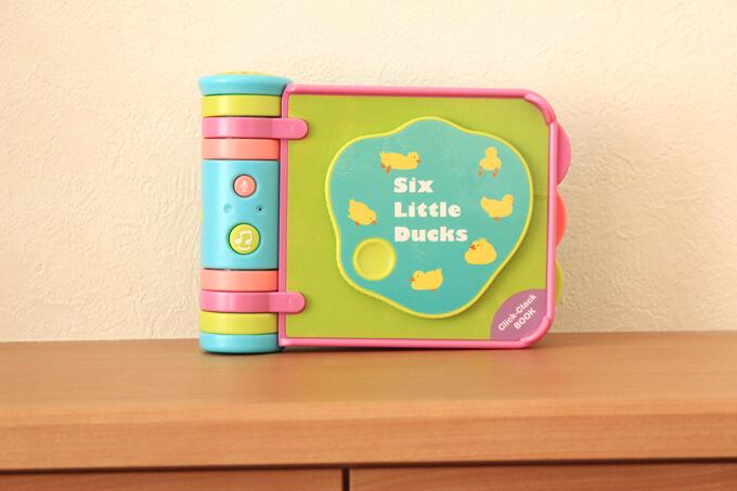 ステージ0のPractical Toys