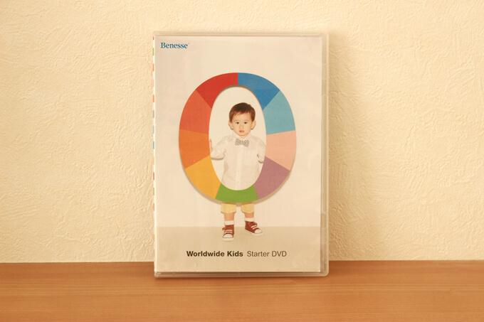 ステージ0のStarter DVD