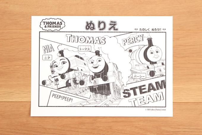 トーマスのキャラクター塗り絵をダウンロード印刷したもの