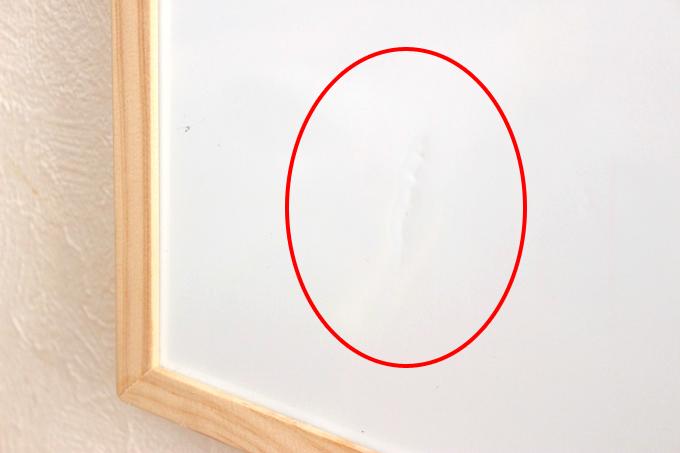 ホワイトボードの傷