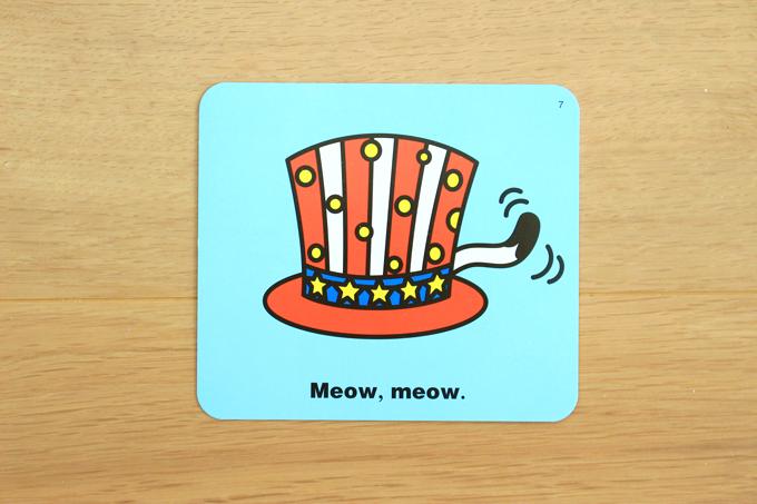 ヤマハ英語教室の「えいごデビュー」で使うカード
