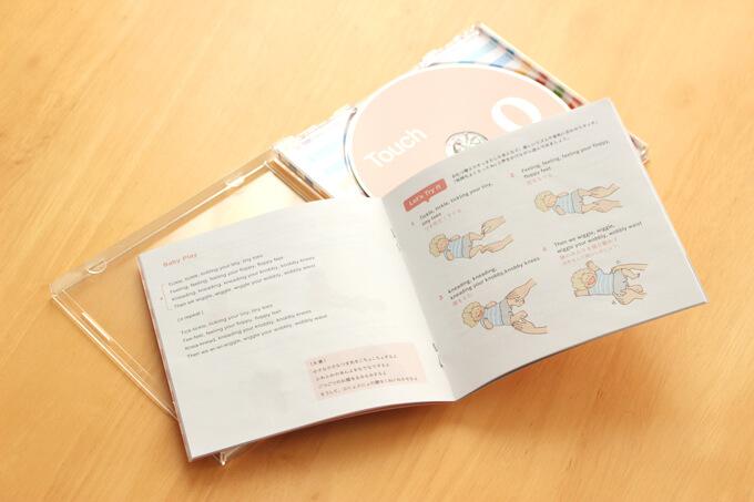 ワールドワイドキッズのステージ0はCDに遊び方が書いてあり分かりやすい