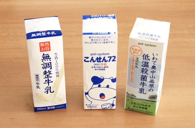 平均台にしたい長さの分だけ牛乳パックのパーツを作る