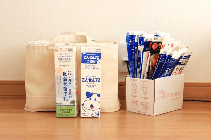牛乳パックの平均台に使う材料
