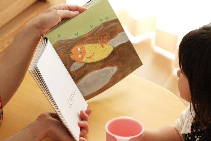 1歳11ヶ月:ストーリー絵本『たね』