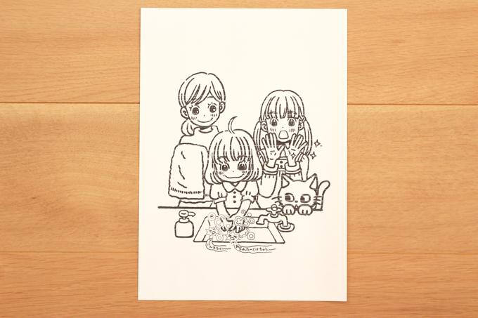 3月のライオンの川本三姉妹の塗り絵