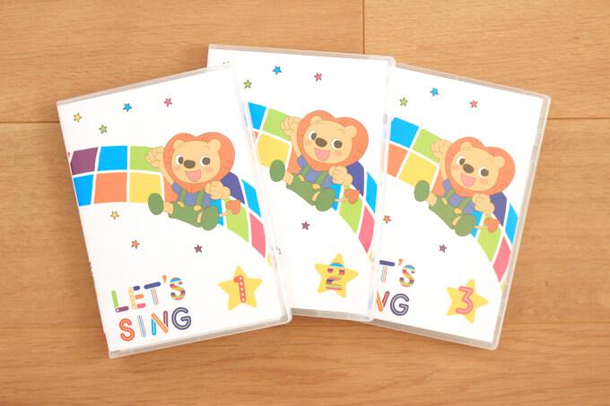 CD×3枚(全47曲)