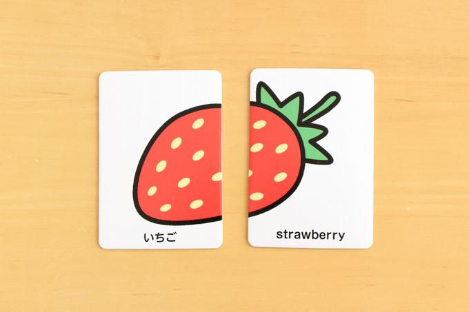 ダイソーの絵合わせカード「たべもの」の表面