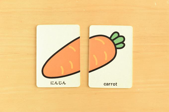 ダイソーの絵合わせカード「たべもの」の裏面