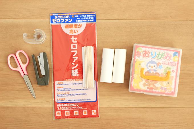 トイレットペーパーの芯を使った双眼鏡おもちゃの材料と道具