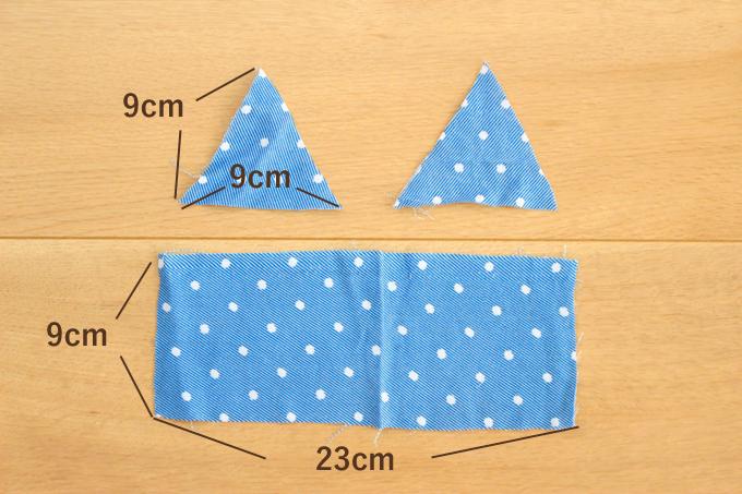 三角形の積み木の布のサイズ