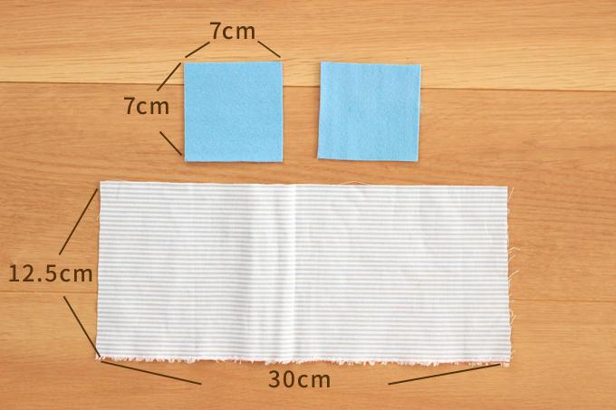 布の大きさ