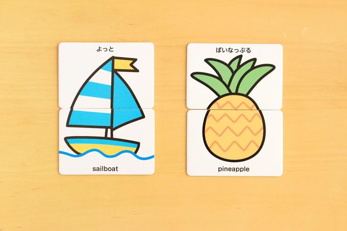 縦にして合わせるカードもあり