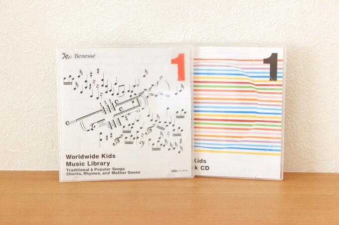 ワールドワイドキッズStage1のCD