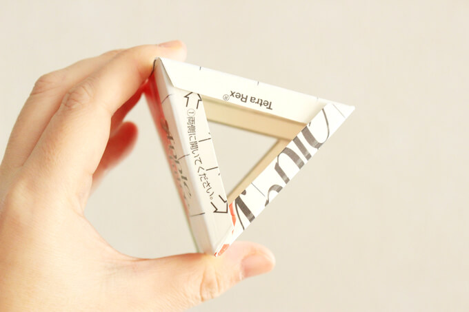 三角形を成形する