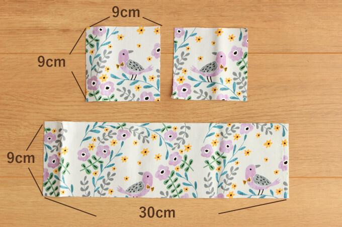 四角形の積み木の布のサイズ