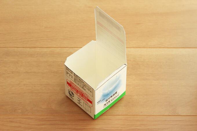 箱を成形する