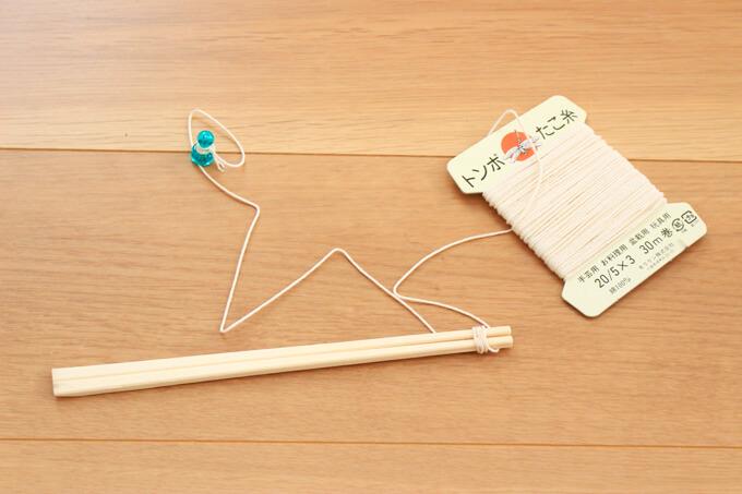 割りばしに巻きつけて釣り竿を作ることもできる